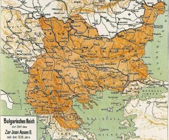 История и География