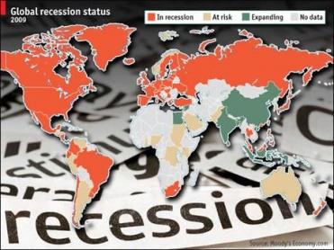 Световната икономика се възстановява, но с по-бавно темпо