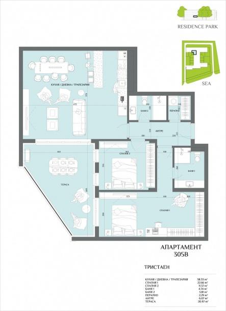 Просторен апартамент с две спални в Сарафово