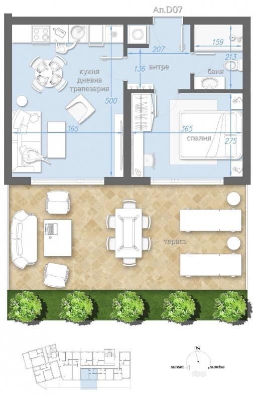 Двустаен апартамент с градина