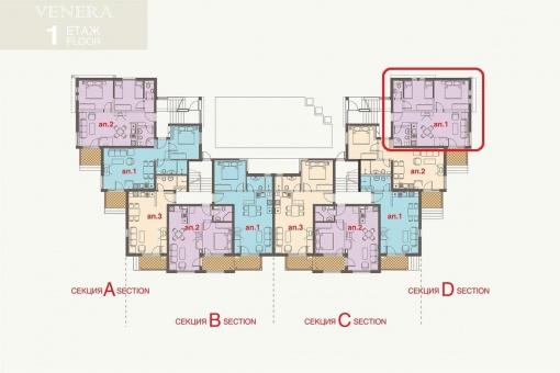 Тристаен апартамент в Пампорово