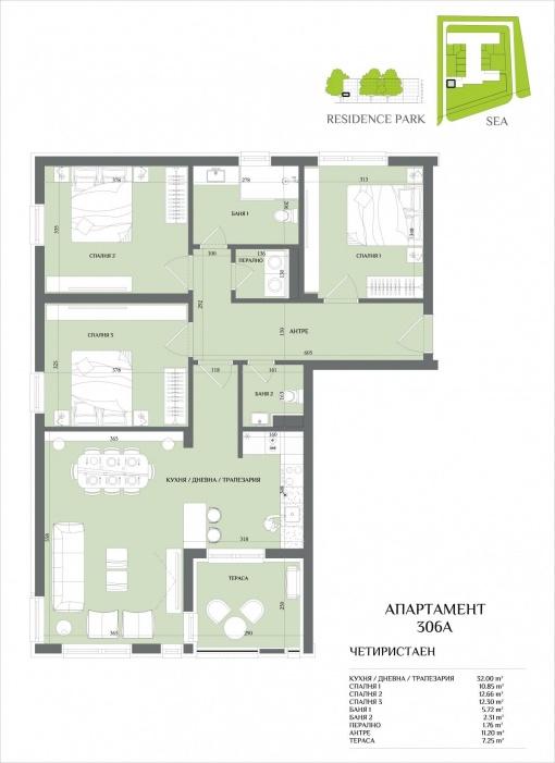 Просторен апартамент с 3 спални в Сарафово