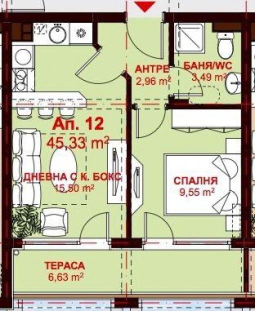 Апартамент в Порто Парадисо - Св. Влас
