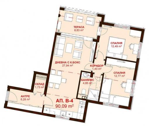 Тристаен апартамент в Слънчев Бряг на топ място